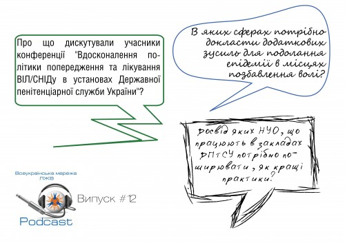 LZHV-podkast_12