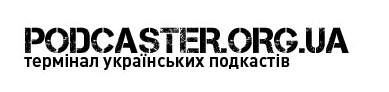 podcaster.org.ua